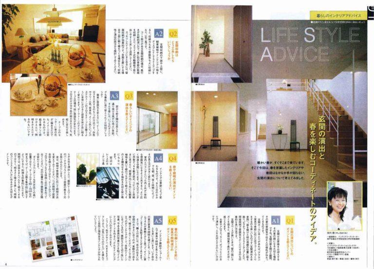 春を楽しむインテリアコーディネート,神戸,設計事務所