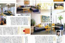 色で遊ぶインテリア ,神戸,設計事務所