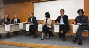 住田昌二先生日本建築学会著作賞受賞記念シンポジュウム