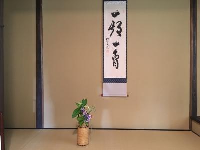 利晶の杜床飾り,神戸,設計事務所