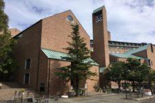 神戸松蔭女子学院大学チャペル,神戸,設計事務所