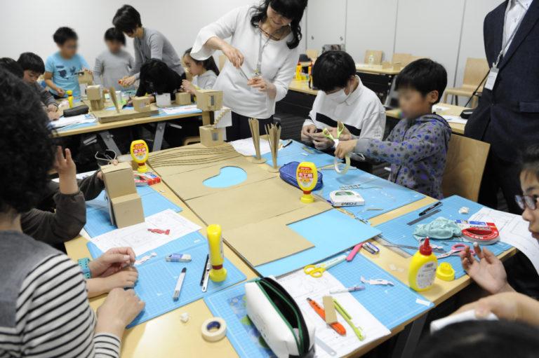 建築出前授業ワークショップ 神戸 設計事務所