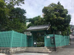 サッスーン邸,神戸,設計事務所