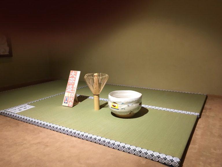 西大寺大茶盛,神戸,設計事務所