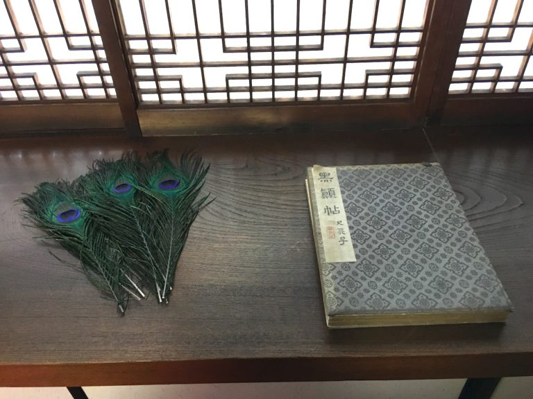 書院しつらえ,神戸,設計事務所
