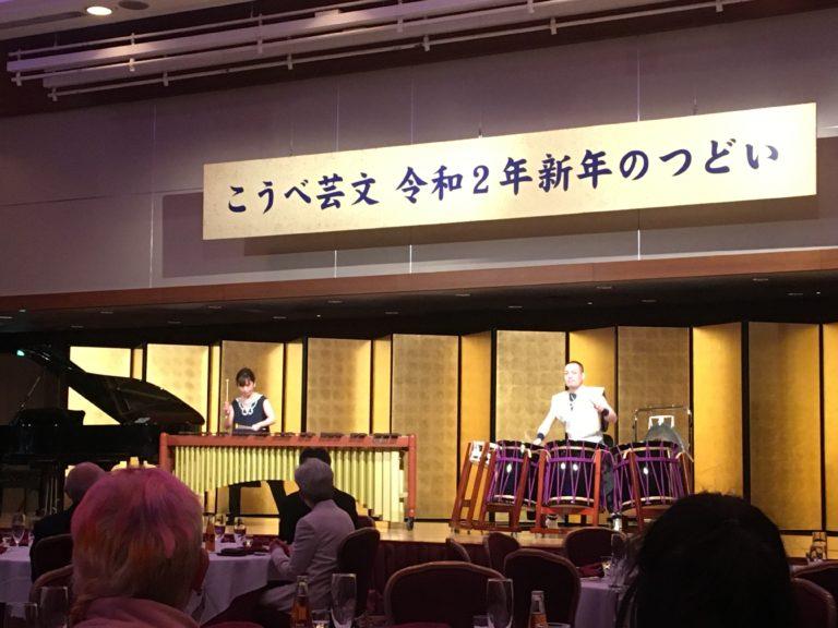 神戸芸術文化会議,神戸,設計事務所